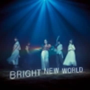 即決 Little Glee Monster BRIGHT NEW WORLD 初回限定盤B 新品
