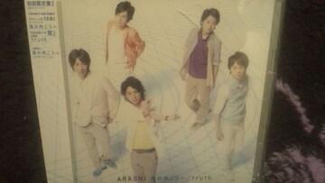 激安!超レア!☆嵐/風の向こうへ☆初回限定盤/CD+DVD帯付!超美品!