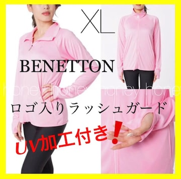 接触冷感&UPF50+●ロゴ入りラッシュガード ●ベネトン