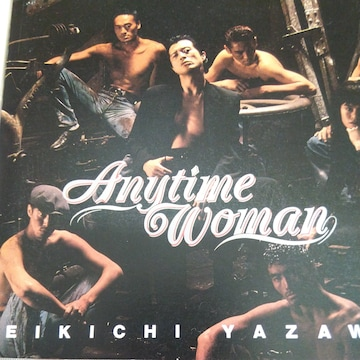 CD 矢沢永吉 Anytime Woman 帯無し