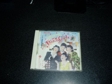 CD「恋愛ドレミファ娘/平成芸者Girls」久本雅美 柴田理恵他