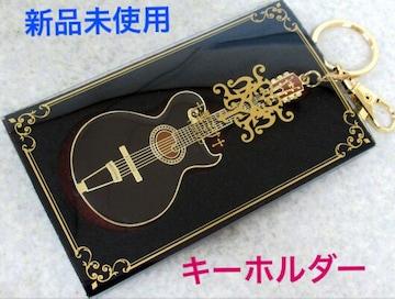 L'Arc〜en〜Ciel HYDE 2017 黒ミサ 東京★キーホルダー/ギター