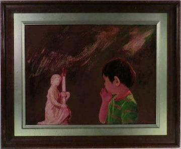 絵画 油彩 渡辺昌明『小さな夢想家』真作保証