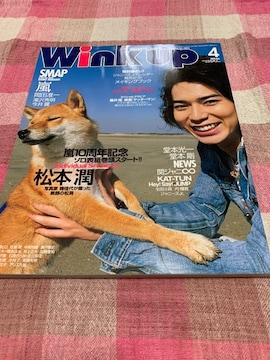 1冊/Wink up 2009.4