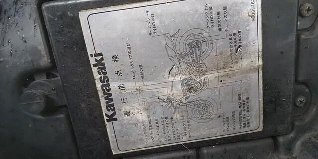 ゼファー400タックロール < 自動車/バイク