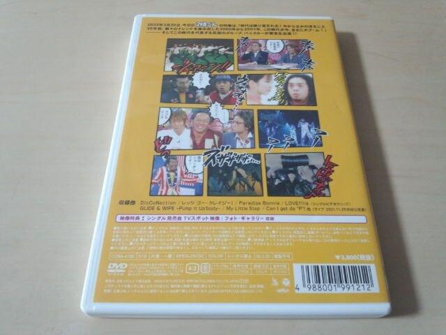 PaniCrew DVD「ザッツ! ブレイクダンス・エンタテインメントSHOW < タレントグッズの
