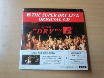 CD「MTV SUPER DRY LIVE ORIGINAL CD」KICK THE CAN CREW