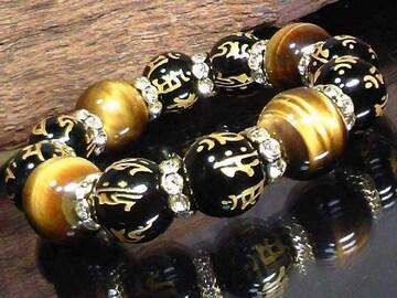 守り本尊梵字オニキス14ミリタイガーアイ16ミリ数珠
