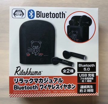 【新品・未開封】リラックマ Bluetoothワイヤレスイヤホン