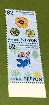 82円切手2種連刷★額面合計164円分★のり式★未使用