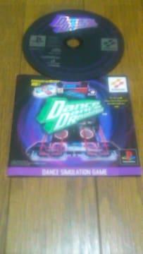 ダンスダンスレボリューション/DDR