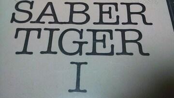 SABER TIGER[サーベル・タイガー]〜I