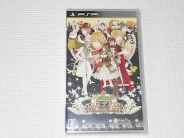 PSP★24時の鐘とシンデレラ Halloween Wedding