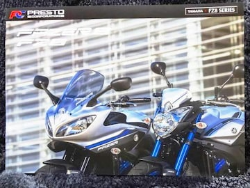 PRESTO 逆車 FZ8 FAZER8 カタログ 2014年 美品!