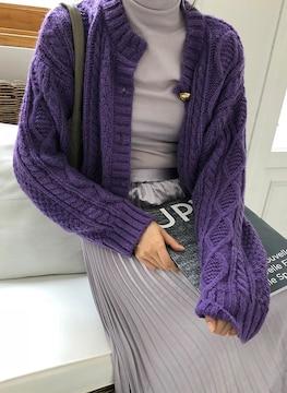 しっかり生地*ゆったり*ケーブル編みニット*カーディガン*セーター*紫