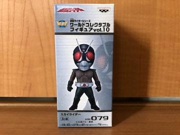 仮面ライダー コレクタブルフィギュア vol.10 スカイライダー