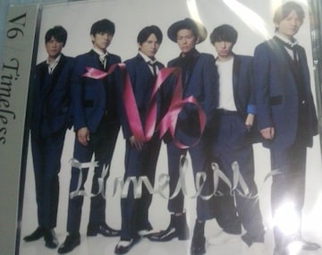 V6 Timeless 20th ANNIVERSARY SHOP限定盤/トニセン★カミセン/20周年