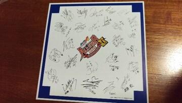 ダイヤのA オールスターゲーム2 サイン色紙