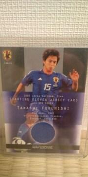 2005 日本代表 福西崇史 ジャージカード