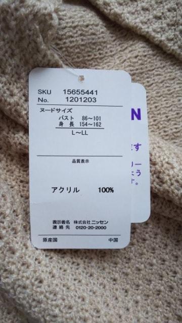 L〜LL★変形ニット★イレギュラーシルエット★新品 < 女性ファッションの
