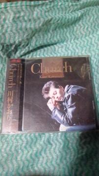 CD【チャーチ】川村かおり
