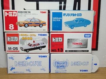 1スタ★トミカ6台日産車セット★日本製/赤箱/くじ/イベント/ミュージアム★