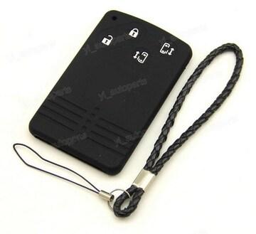 マツダMAZDAシリコン キー カバー/4ボタンにキーレス黒