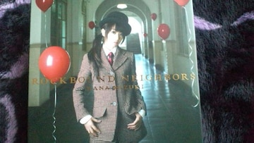 激安!超レア!☆水樹奈々/ROCKBOUND NEIGHBORS☆初回盤/CD+BD美品