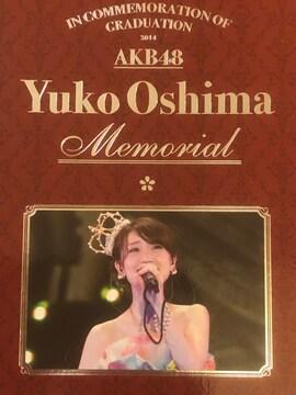 激安!激レア☆大島優子/2014Memorial☆卒業記念切手!ポストカ-ド
