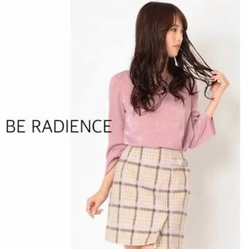美品☆ ビーラディエンス シャギーチェックバックル付スカート