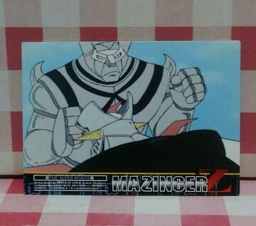 マジンガーZトレーディングカード13『ベストシーン』