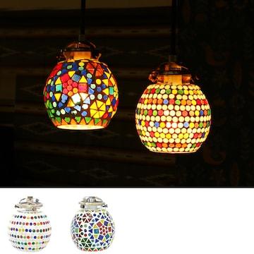 モザイク ハンギングランプ ライト 間接照明 天井照明