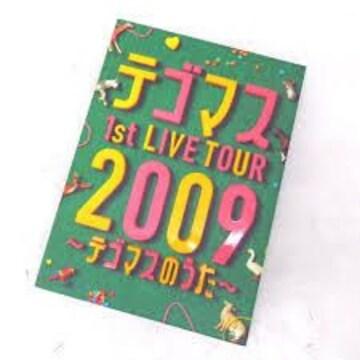 ■DVD『テゴマス 1st LIVE TOUR 2009』ジャニーズ手越