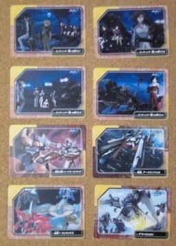 ◆ガンダムSEED/カード/8枚