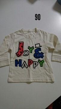 白に赤緑青の英語柄長袖Tシャツ