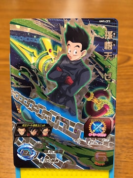スーパードラゴンボールヒーローズ CP3 孫悟天:ゼノ  UM9