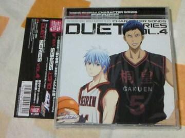CD 黒子のバスケ キャラクターソング デュエットVol.4 黒子テツヤ&青峰大輝