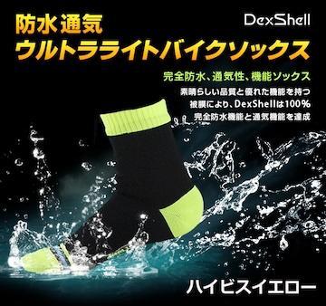 DexShell 防水 ソックス DS642 ウルトラライト イエロー M 黄 靴下