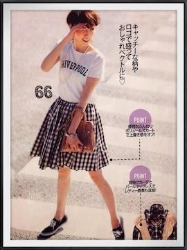 FRAY I.Dフレイアイディー メモリーボリュームスカート 0