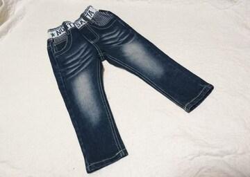 ★90サイズ★ウエストゴムの合わせやすいジーンズ★美品