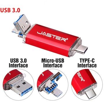 USB3.0メモリ 32GB スマホ対応! USBフラッシュメモリ パソコン