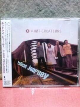 [送料無料] エンドレス・ジャーニー/B-HOT CREATIONS