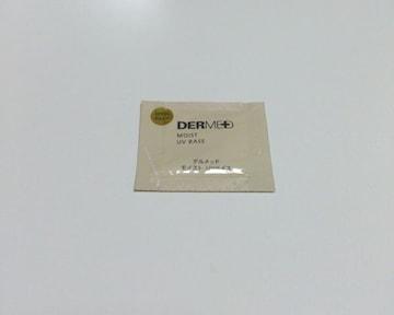 デルメッド★モイスト UVベイス
