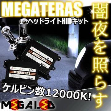 超LED】モコMG33S系/ヘッドライトHIDキット/H4HiLow/12000K