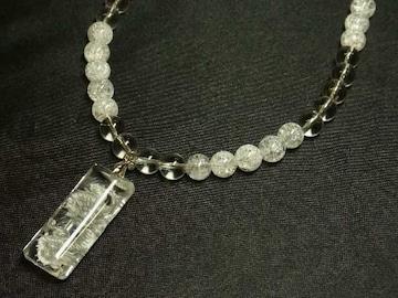 風水神パワーストーン 浮彫龍水晶プレート&本水晶&クラック数珠ネックレス