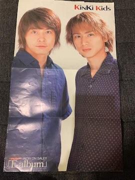 【KinKi Kids/KAT-TUN】雑誌付属★ミニポスター(激レア)