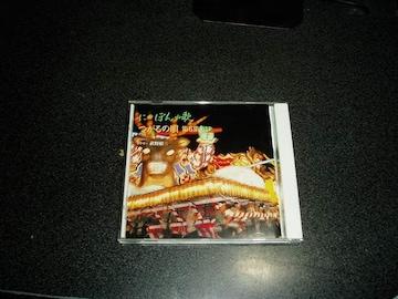 「萩野昭三/にっぽんの歌 つがるの唄 第6集」バリトン 民謡 唱歌