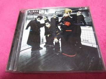 氣志團現象-外伝-DVD