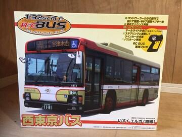 激レア 京王グループ 西東京バス ラジコンセット