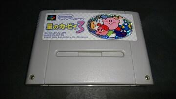 SFC 星のカービィ3 / スーパーファミコン